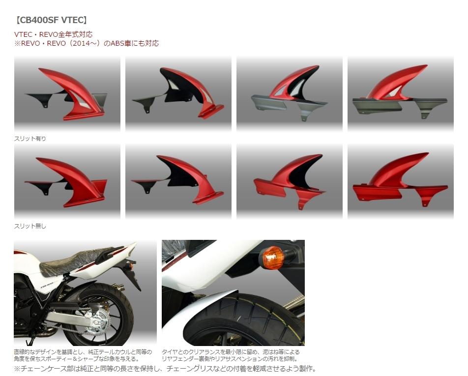 【Force-Design】Hybrid內側土除 - 「Webike-摩托百貨」