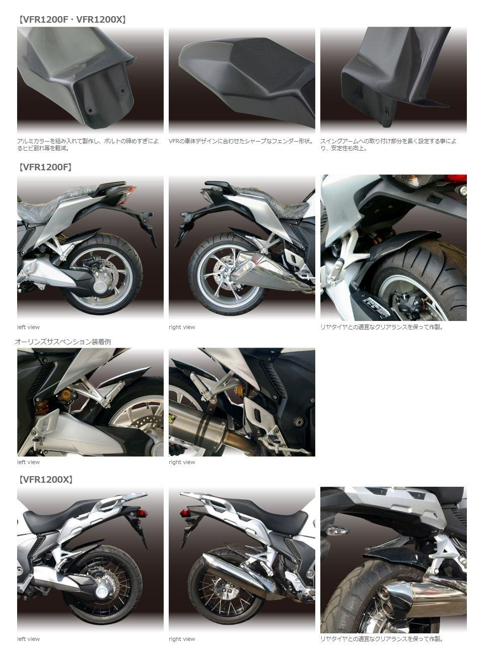 【Force-Design】內側土除 - 「Webike-摩托百貨」