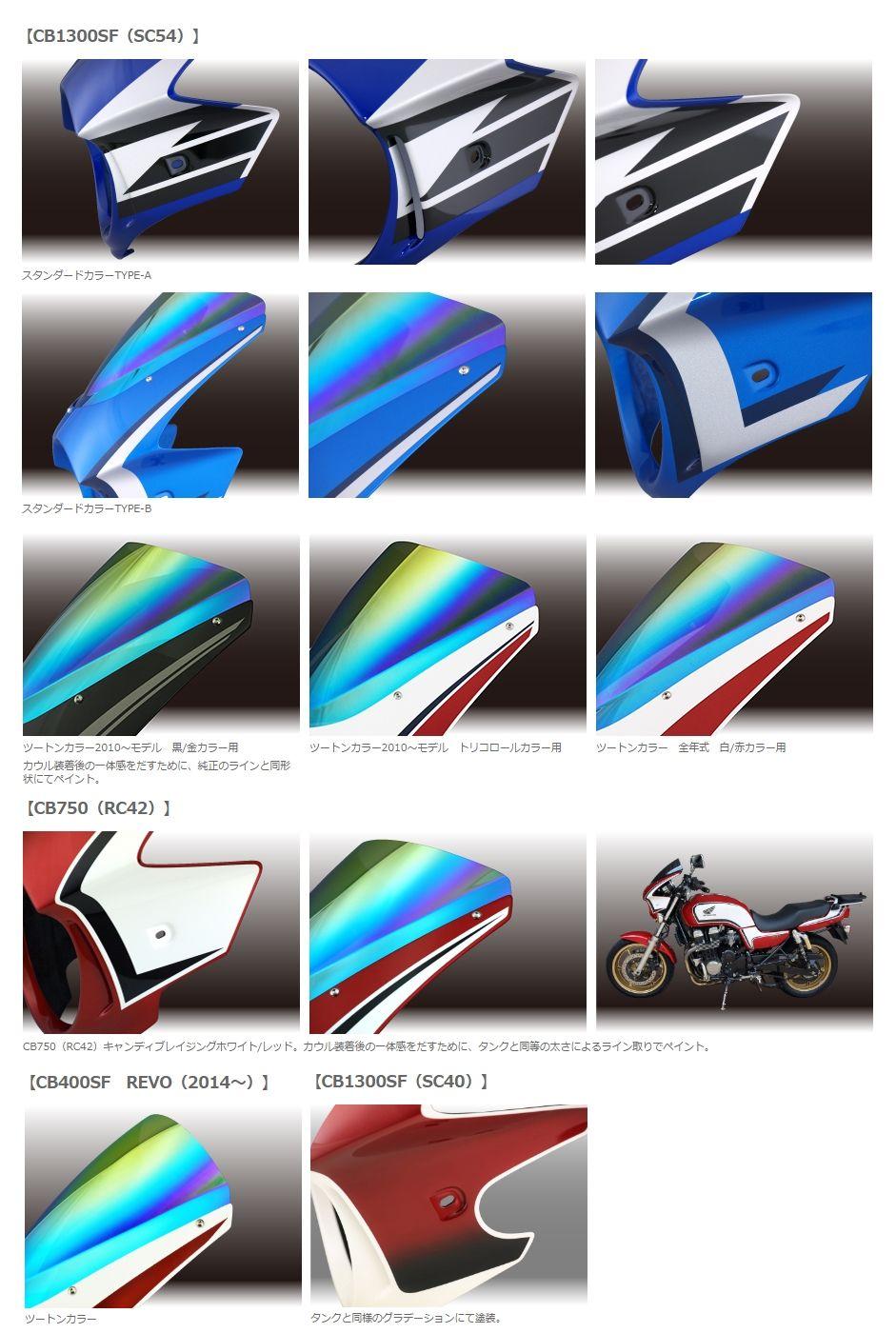 【Force-Design】頭燈罩 - 「Webike-摩托百貨」