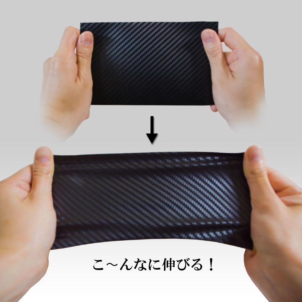 【Carbony】乾式碳纖維 3D 碳纖維坐墊 (150cm寬度×1m) - 「Webike-摩托百貨」