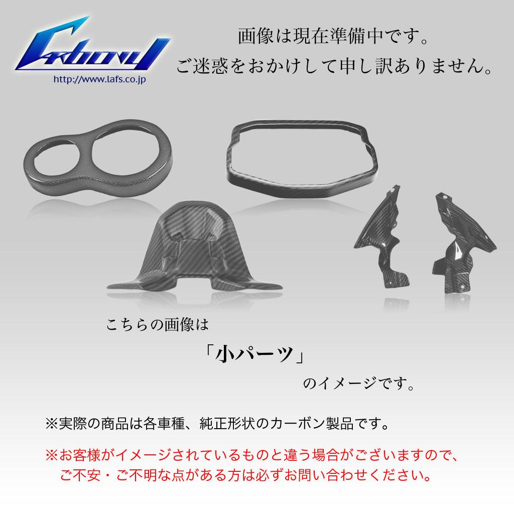 【Carbony】乾式碳纖維 V面板 - 「Webike-摩托百貨」
