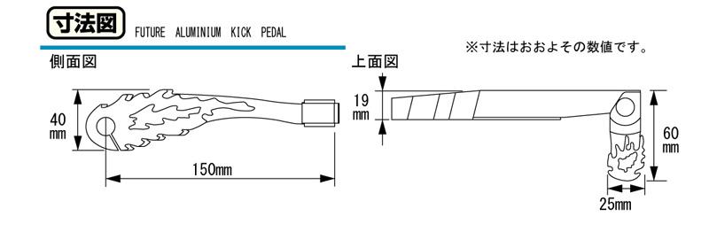 【KITACO】前衛設計風格鋁合金腳踩發動踏板 - 「Webike-摩托百貨」