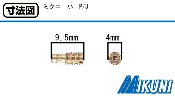 【KITACO】副油嘴#17.5(M・小) - 「Webike-摩托百貨」