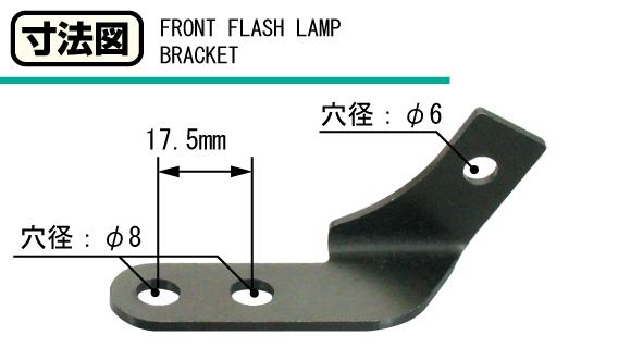 【KITACO】前方向燈支架 - 「Webike-摩托百貨」