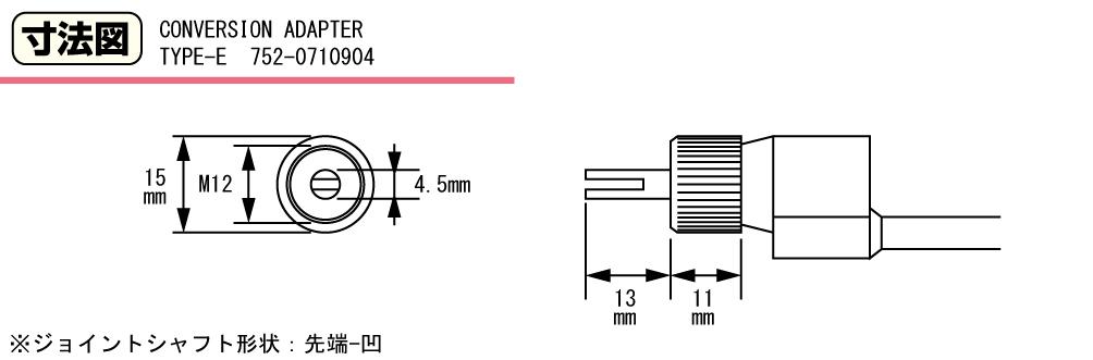 【KITACO】電子式速度錶用變換轉接頭(type E) - 「Webike-摩托百貨」