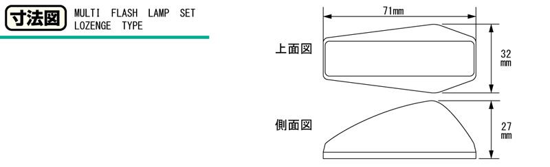 【KITACO】多用途方向燈組(菱形型式) - 「Webike-摩托百貨」