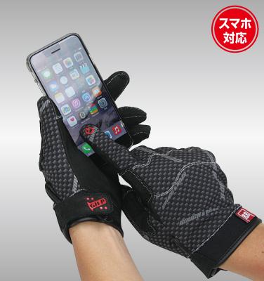 【ROUGH&ROAD】防風手套EX - 「Webike-摩托百貨」