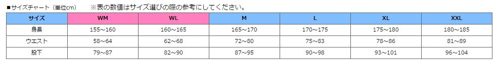 【RS TAICHI】RSU604 保暖騎士褲 - 「Webike-摩托百貨」
