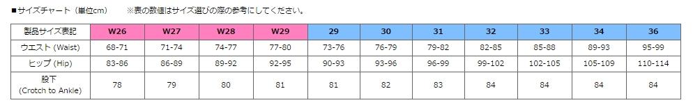 【RS TAICHI】RSY550 防風 伸縮丹寧牛仔 - 「Webike-摩托百貨」