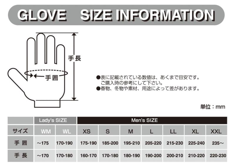 【ROUGH&ROAD】Gauntlet冬季手套DS - 「Webike-摩托百貨」