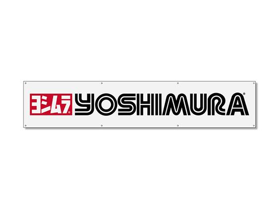 【YOSHIMURA】US YOSHIMURA 旗幟(Banner) - 「Webike-摩托百貨」
