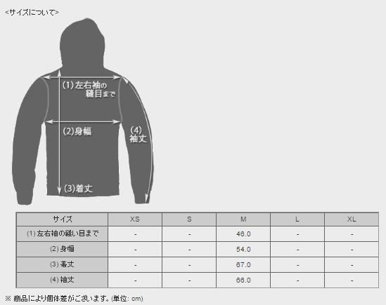 【DAINESE】FELPA DAINESE GARAGE 運動帽T - 「Webike-摩托百貨」