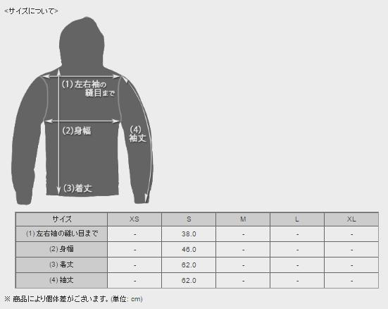 【DAINESE】CONNERY 上衣 - 「Webike-摩托百貨」