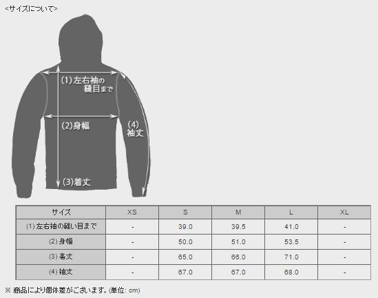 【DAINESE】GRANT 上衣 - 「Webike-摩托百貨」