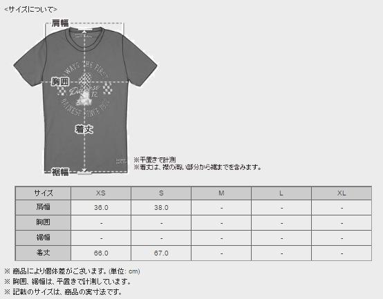 【DAINESE】DAINESE FLAG T恤 - 「Webike-摩托百貨」