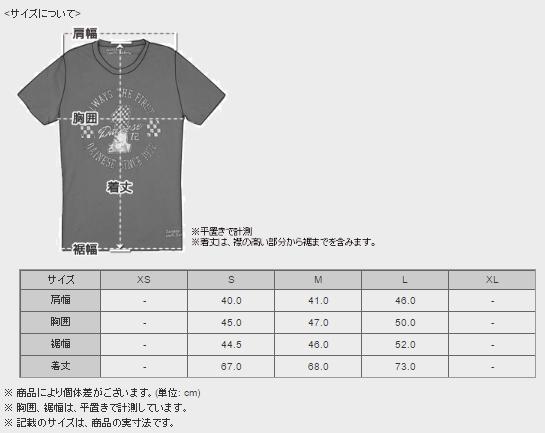 【DAINESE】BUSHIDO T恤 - 「Webike-摩托百貨」