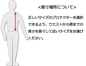 【DAINESE】SPINE 護脊椎、護背帶 - 「Webike-摩托百貨」
