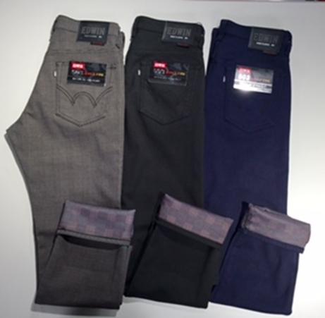 【EDWIN】503 WILD FIRE Regular Straight直筒牛仔褲 - 「Webike-摩托百貨」