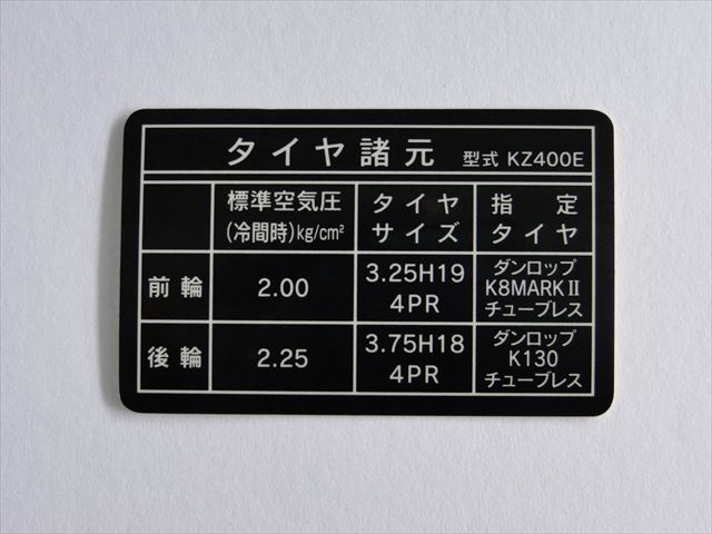 【BRC】油箱注意貼紙 - 「Webike-摩托百貨」