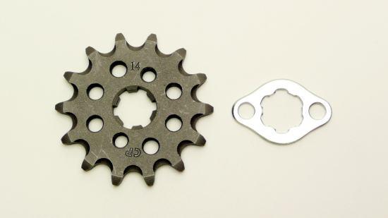 【CLIPPING POINT】輕量鉻鉬合金鋼傳動齒輪 - 「Webike-摩托百貨」