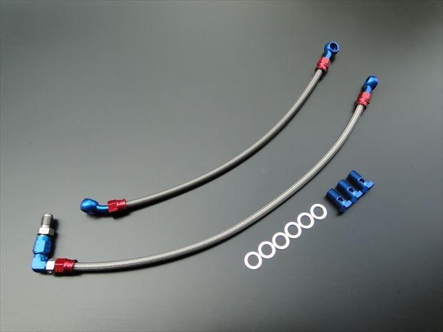 【BRC】Earls網格煞車油管 (上下) - 「Webike-摩托百貨」