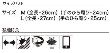 【TSDESIGN】透濕防水手套 - 「Webike-摩托百貨」
