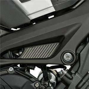 Carbon Fiber Frame Side Covers US YAMAHA Genuine Accessories