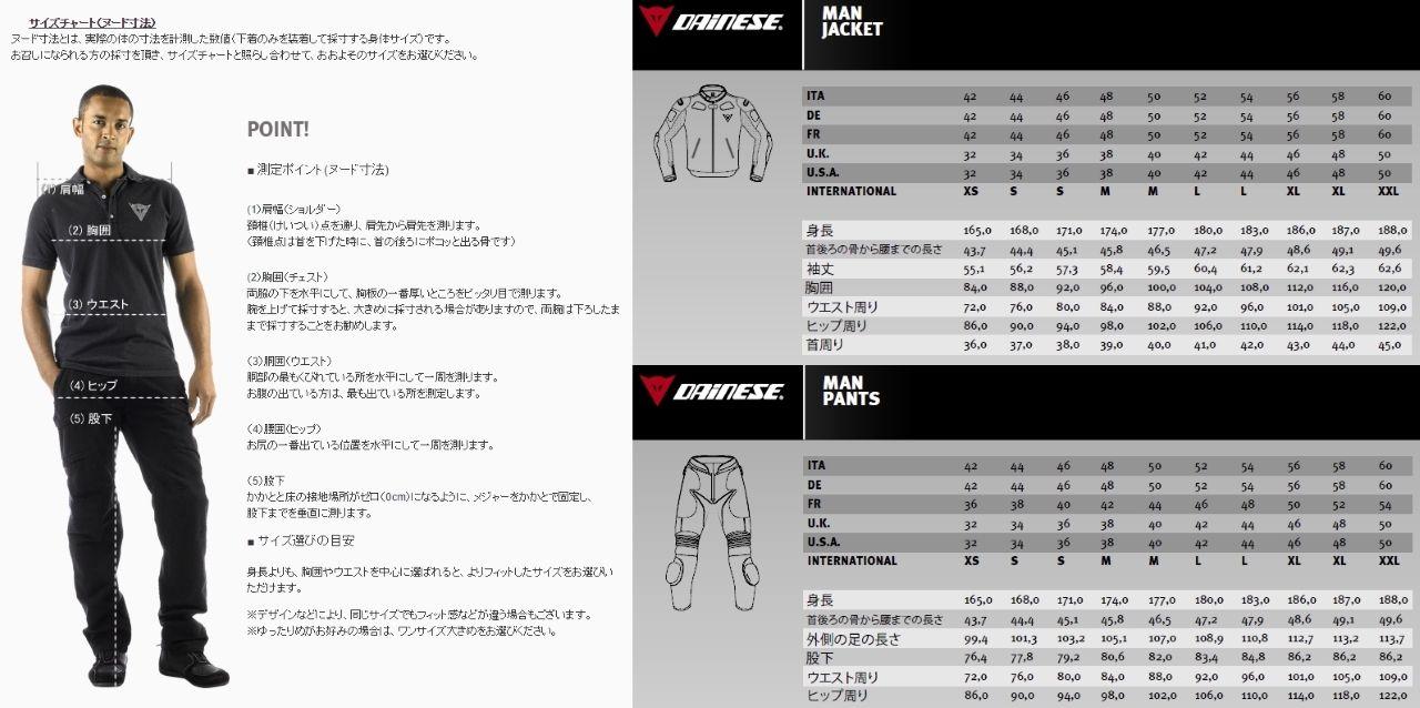 【DAINESE】T.HOGAN-S IMP 一件式連身套裝 - 「Webike-摩托百貨」