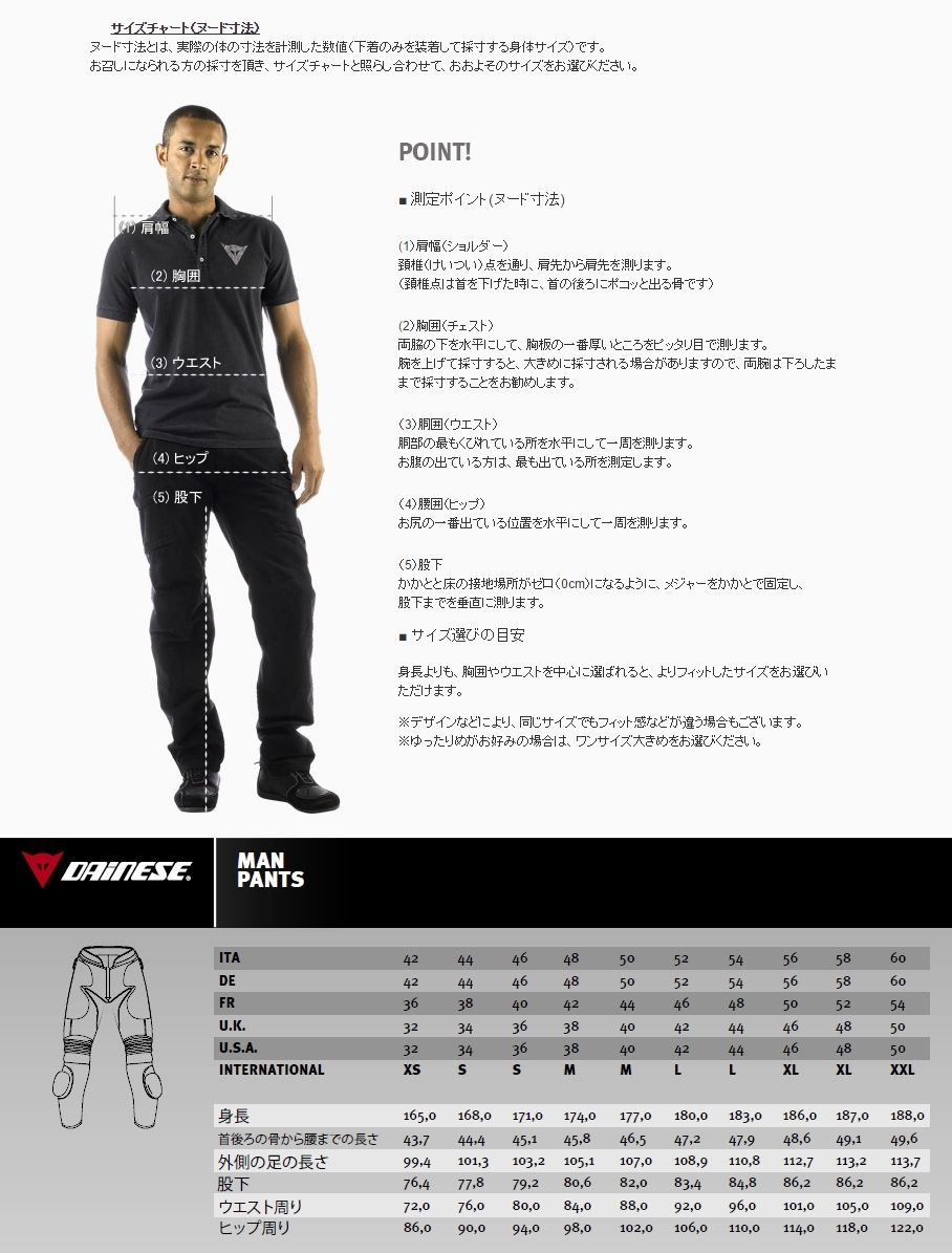 【DAINESE】P.SCHULZ-P IMP 車褲 - 「Webike-摩托百貨」
