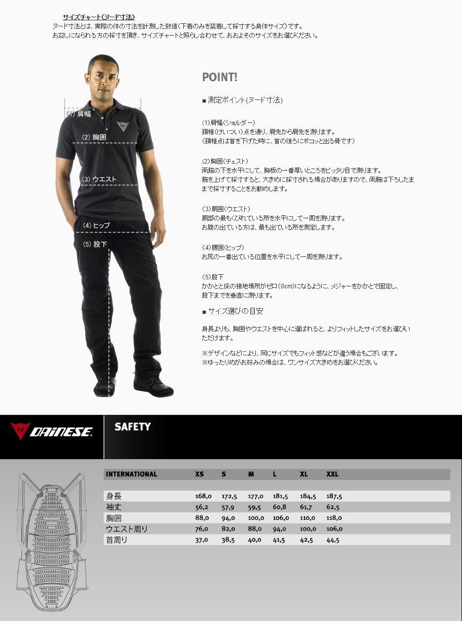 【DAINESE】LIGHT WAVE 女用防護外套(防摔護具) 2 - 「Webike-摩托百貨」