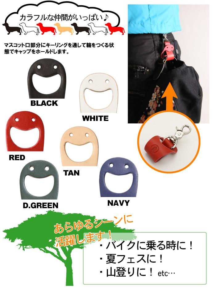 【DEGNER】DEGNER 皮革製小帽掛鈎 - 「Webike-摩托百貨」