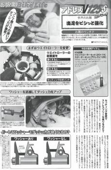 【KN企劃】普立珠組【20×15】 速可達套件【ADDRESS V125】 - 「Webike-摩托百貨」