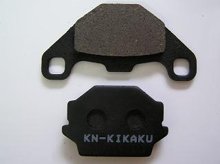 【KN企劃】標準型   煞車來令片 【E461】 - 「Webike-摩托百貨」