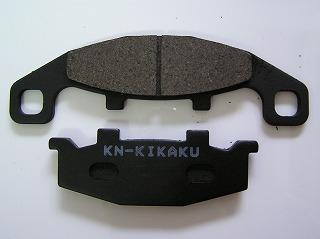 【KN企劃】標準型  煞車來令片 【E463】 - 「Webike-摩托百貨」