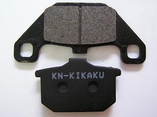 【KN企劃】標準型  煞車來令片 【E465】 - 「Webike-摩托百貨」