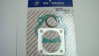 【KN企劃】Address 110 加大缸徑套件 【S1000】用 墊片套件 - 「Webike-摩托百貨」