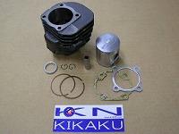【KN企劃】汽缸套件 維修用 汽缸套件 - 「Webike-摩托百貨」