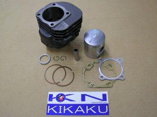【KN企劃】汽缸套件 - 「Webike-摩托百貨」