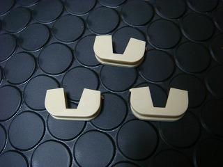 【KN企劃】VECSTAR1 25/150 滑鍵 - 「Webike-摩托百貨」