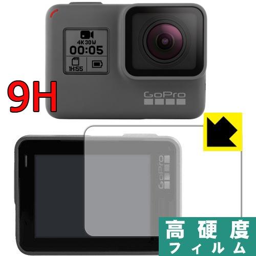 GoPro HERO5ブラック タッチディスプレイLCD用液晶保護ガラスフィルム