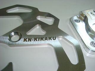 【KN企劃】加大煞車碟盤 200mm YAMAHA Type 5 - 「Webike-摩托百貨」