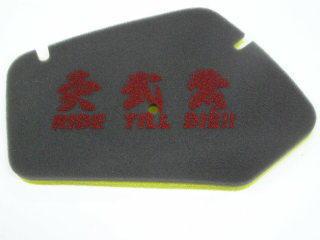 【KN企劃】空氣濾芯 - 「Webike-摩托百貨」