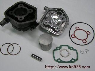 【KN企劃】水冷加大缸徑套件 - 「Webike-摩托百貨」