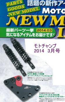 【KN企劃】車高調整器 - 「Webike-摩托百貨」