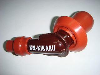 【KN企劃】KN企劃 Super 點火線圈 火星塞蓋 (維修用) - 「Webike-摩托百貨」