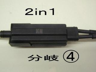 【KN企劃】分離式油門線 加大化油器用 分叉型 GAXIS(5FA1) - 「Webike-摩托百貨」