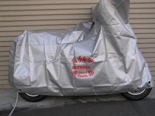 【KN企劃】摩托車罩(防盜警報装置型) - 「Webike-摩托百貨」
