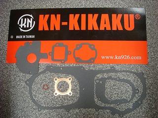 【KN企劃】墊片組 - 「Webike-摩托百貨」