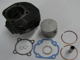 【KN企劃】加大缸徑套件 汽缸頭 維修用 汽缸 - 「Webike-摩托百貨」