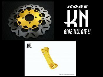 【KN企劃】加大煞車碟盤套件 含3D卡鉗座 - 「Webike-摩托百貨」